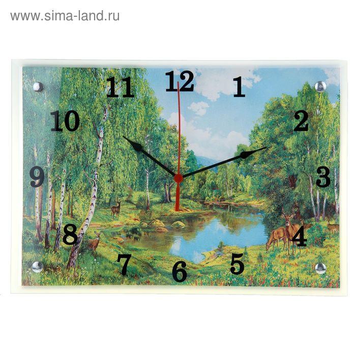 """Часы настенные прямоугольные """"Олени на водопое"""", 25х35 см"""
