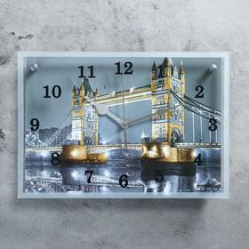 Часы настенные прямоугольные 'Тауэрский Мост', 25х35 см микс Ош