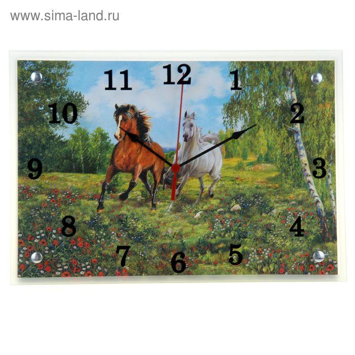 """Часы настенные прямоугольные """"Лошади"""", 25х35 см"""
