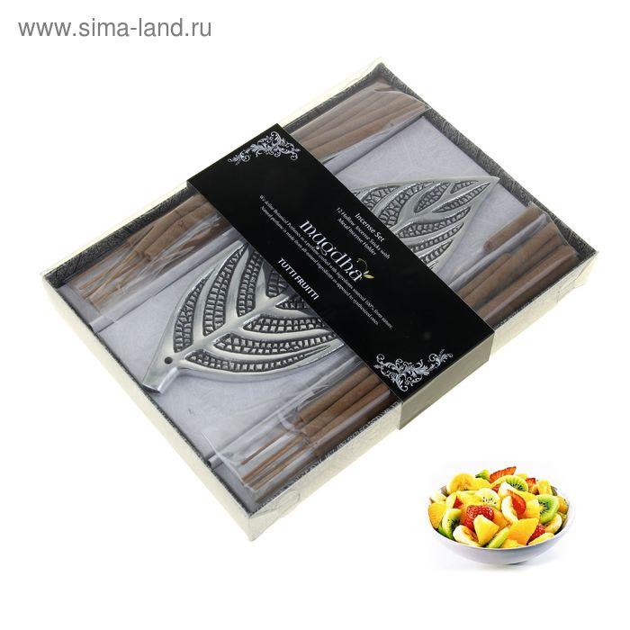 Благовония Масала 12 палочек с алюминиевой подставкой Тутти-фрутти