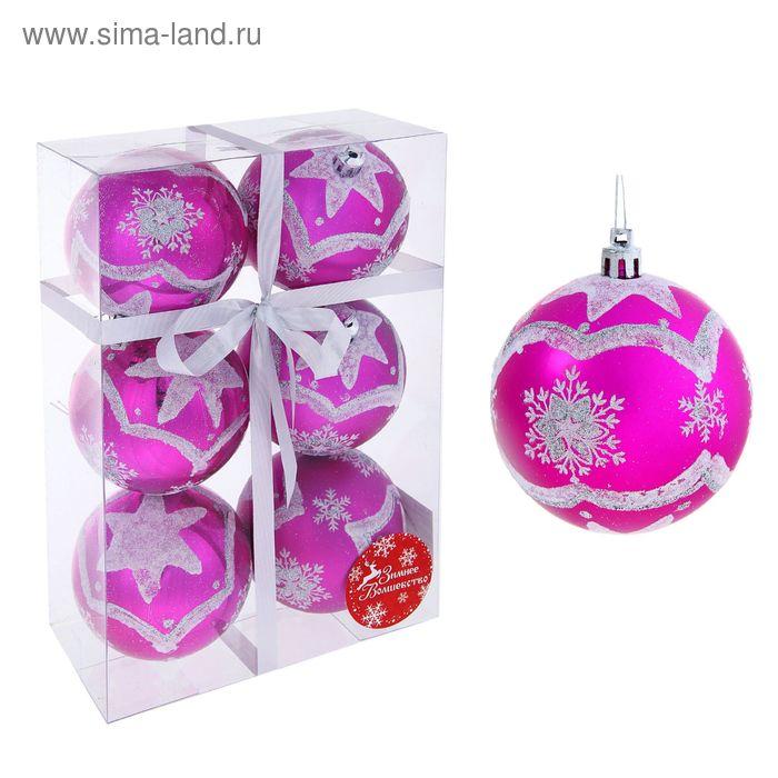 """Новогодние шары """"Зимний узор"""" (набор 6 шт.)"""
