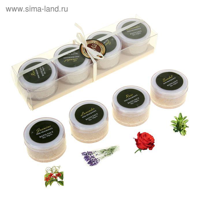 Соль для ванны (набор 4 шт) по 50 гр Лаванда, Жасмин, Роза, Сандал