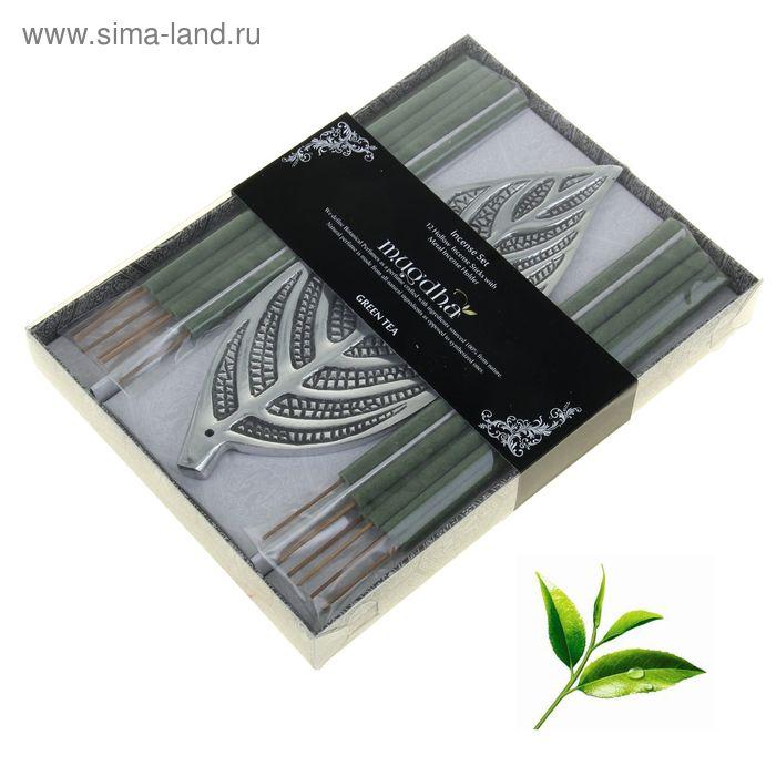 Благовония Масала 12 палочек с алюминиевой подставкой Зеленый чай