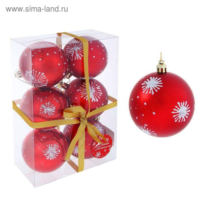 """Новогодние шары """"Красный салют"""" (набор 6 шт.)"""