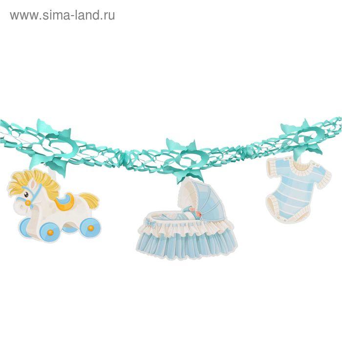 """Гирлянда """"Новорожденный"""", цвет голубой"""