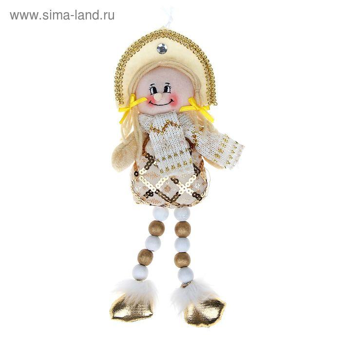 """Мягкая игрушка """"Снегурочка"""" золотые пайетки, ножки-бусины"""