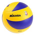 Мяч волейбольный Mikasa MVA310L, размер 5