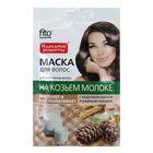 """Натуральная маска для волос """"На козьем молоке """" укрепление, восстановление   30мл"""