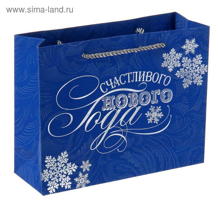 """Пакет подарочный с алмазной крошкой """"Счастливого Нового года"""", 18 х23 см"""