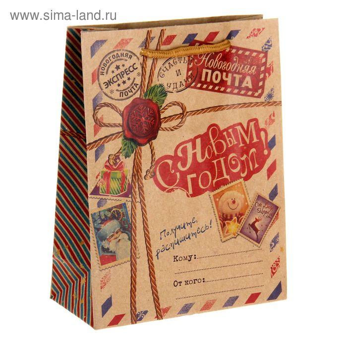 """Пакет вертикальный крафт """"Новогодняя почта"""",MS"""