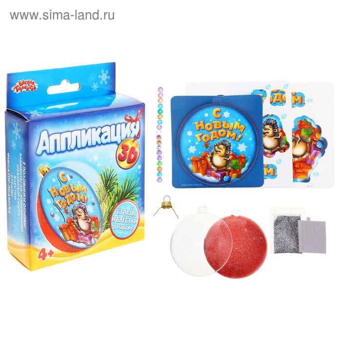 """Новогодний шар - 3D аппликация """"Веселый ежик"""""""