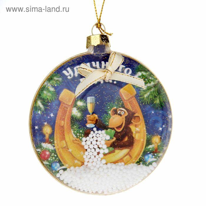 """Шар новогодний """"Удачного года"""" символ года, 8 см"""