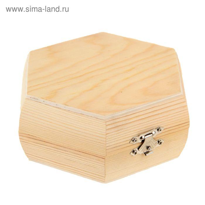 """Шкатулка под роспись """"Многогранник"""""""
