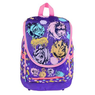 Школьный рюкзак купить в томске бездонный рюкзак ведьмак 2 скачать