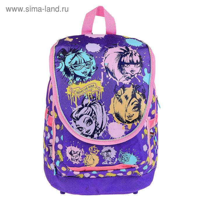 Рюкзак школьный эргономичная спинка Mattel Monster High, для девочки, сиреневый