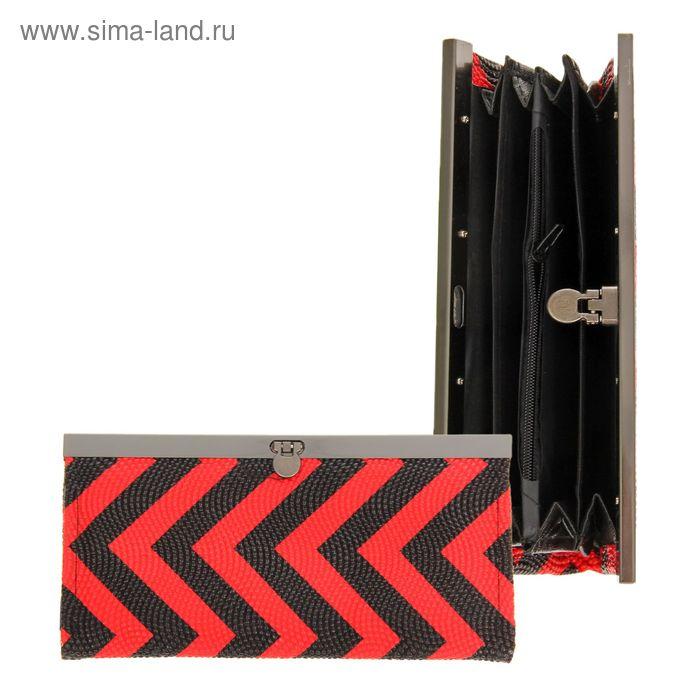 """Кошелек женский """"Стрелка"""", 5 отделов, отдел для кредиток, цвет черно-красный"""