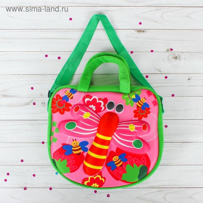 """Мягкая сумочка """"Бабочка"""", цвета МИКС"""