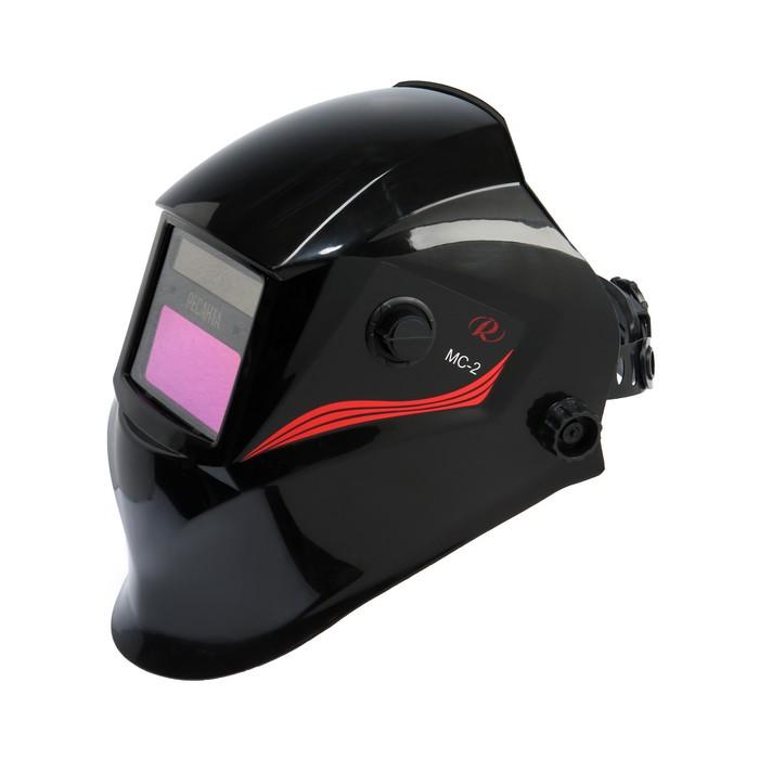 """Сварочная маска с автоматическим светофильтром """"Ресанта"""" МС-2"""