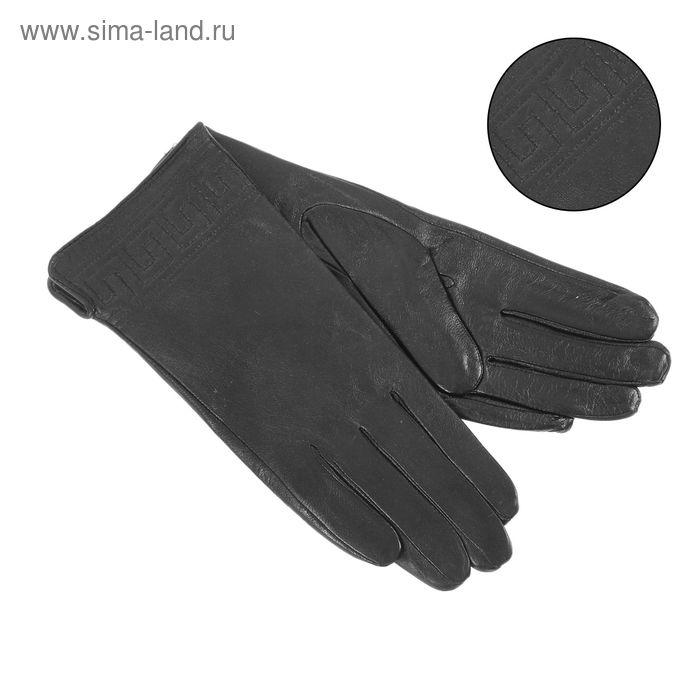 """Перчатки женские """"Афина"""", р-р 7,5, подклад, цвет черный"""