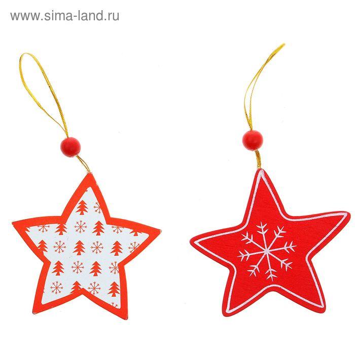 """Подвеска новогодняя """"Звёздные сны"""", МИКС"""