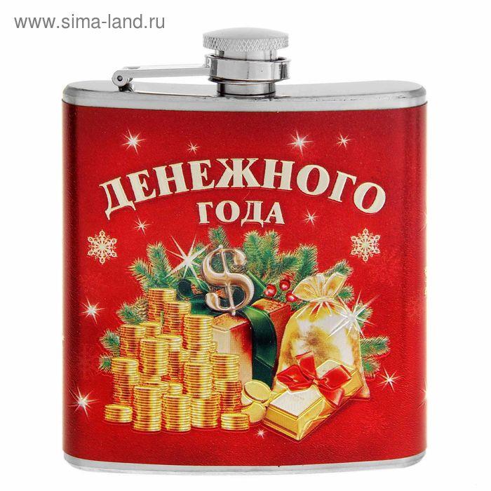 """Фляжка """"Денежного года"""" Символ Года 180 мл"""