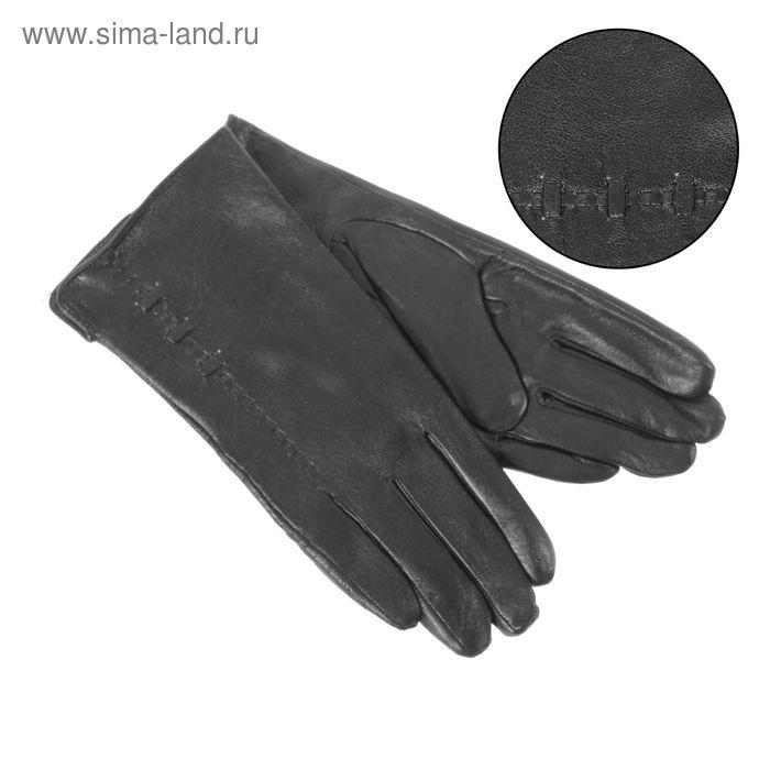 """Перчатки женские """"Джей"""", р-р 8, подклад, цвет черный"""