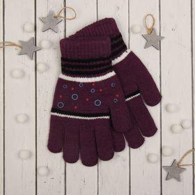 """Перчатки молодёжные """"Кружочки"""", размер 21, цвет фиолетовый (арт. 65573)"""