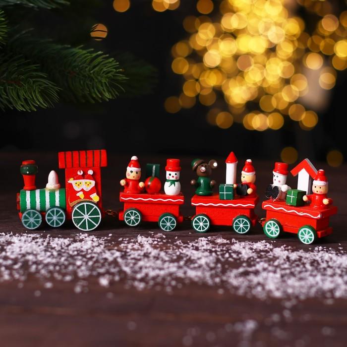 Сувенир новогодний поезд, 20 см