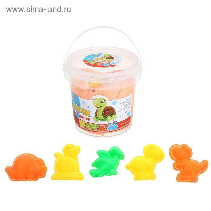 Песок для лепки в ведёрке + 5 формочек, 1 кг, цвет оранжевый