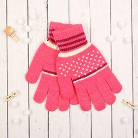 """Перчатки молодёжные """"Крестик"""", размер 21, цвет розовый"""