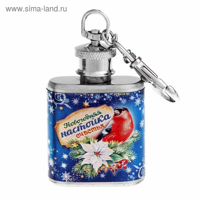 """Фляжка """"Новогодняя настойка счастья"""" Символ Года 30 мл"""