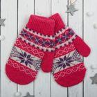 """Варежки женские """"Снежинка"""", размер 16, цвет фуксия 65525"""