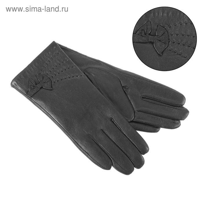 """Перчатки женские """"Барбара"""", р-р 8, подклад, цвет черный"""