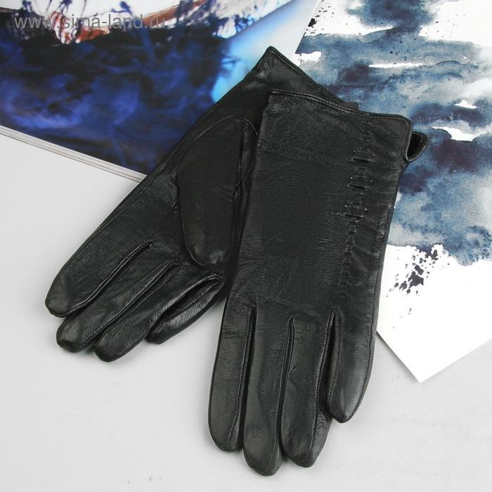 """Перчатки женские """"Джей"""", р-р 6,5, подклад, цвет черный"""
