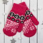 """Варежки женские """"Снежинки"""", размер 16, цвет розовый 65529"""
