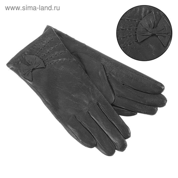 """Перчатки женские """"Барбара"""", р-р 7,5, подклад, цвет черный"""