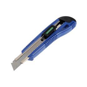 Нож универсальный TUNDRA comfort, корпус пластик, квадратный фиксатор, усиленный, 18 мм