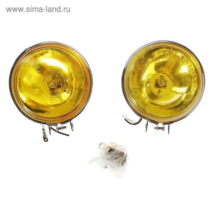 Противотуманная фара, круглая, d=12 см, H3, 2 шт., стекло желтое