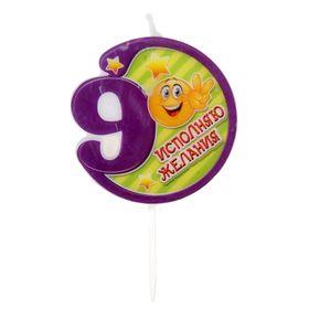 """Свеча в торт цифра 9 """"Исполняю желания"""""""