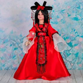 """Кукла коллекционная """"Китайская принцесса"""""""