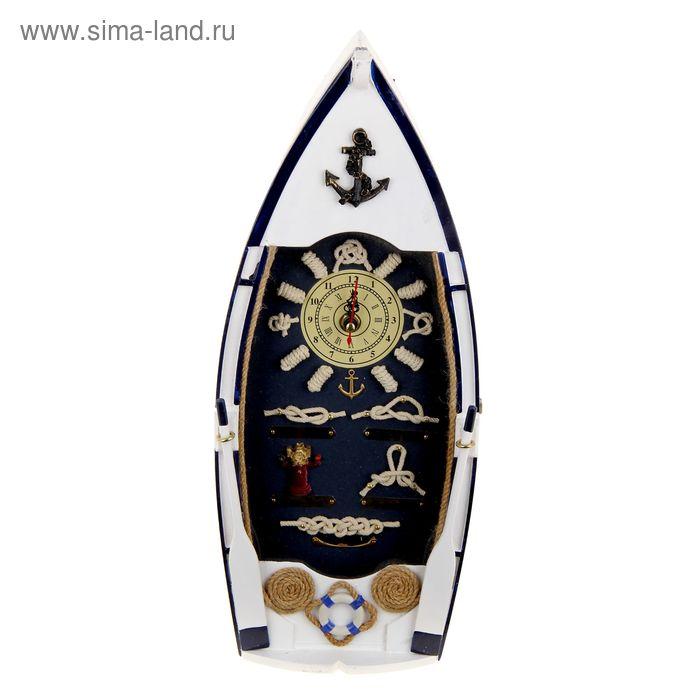 """Ключница лодка с часами """"Морские узлы"""" белая"""