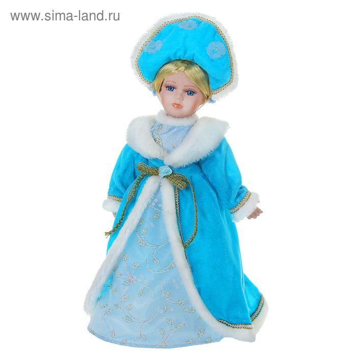 """Кукла коллекционная """"Снегурочка в голубом наряде"""""""