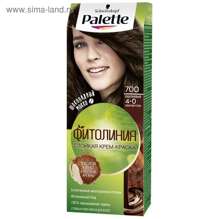"""Cтойкая крем-краска для волос Palette Фитолиния """"Каштановый 700"""", 50 мл"""