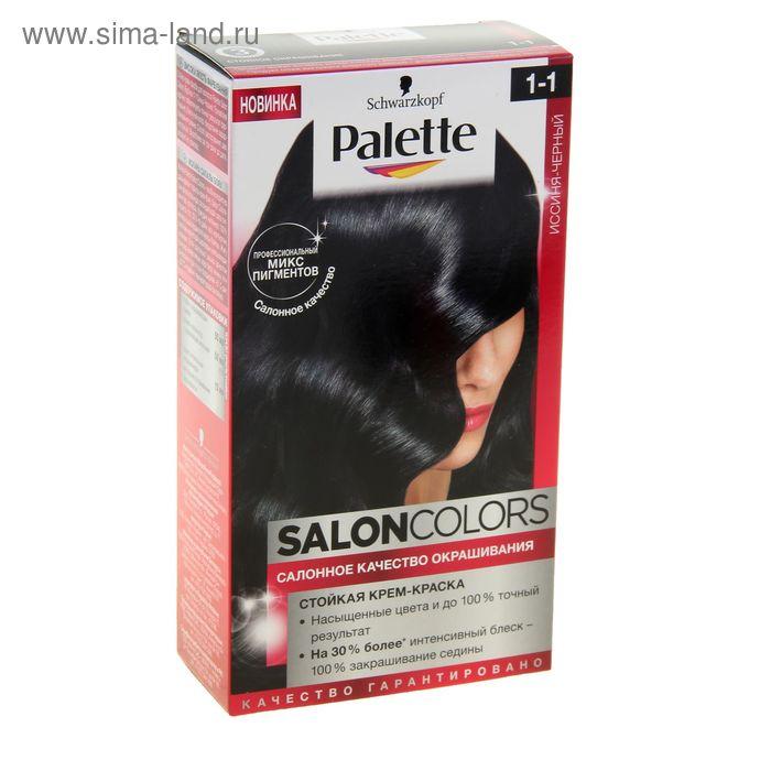 Краска для волос Palette Salon colors Иссиня-Черный 1-1, 115 мл