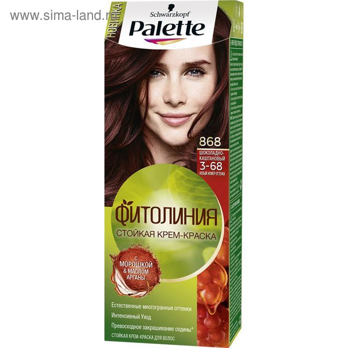 Краска для волос Palette Фитолиния 868 Шоколадно-каштановый, 50 мл