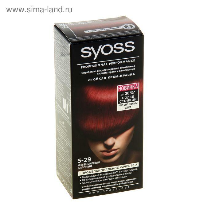 """Cтойкая крем-краска для волос Syoss Color """"Интенсивный красный 5-29"""", 50 мл"""