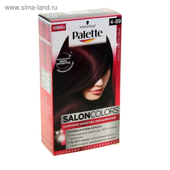 Краска для волос PALETTE Salon colors, красно-фиолетовый 4-89