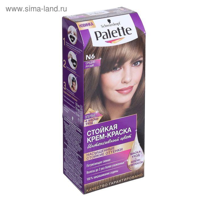 Краска для волос Palette N6 Средне-русый, 50 мл