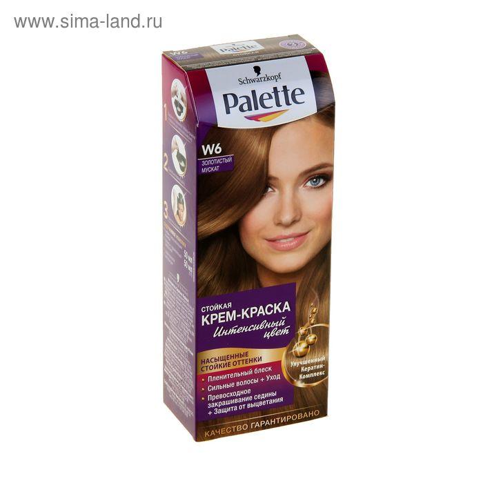 """Cтойкая крем-краска для волос Palette """"Золотистый мускат W6"""", 50 мл"""