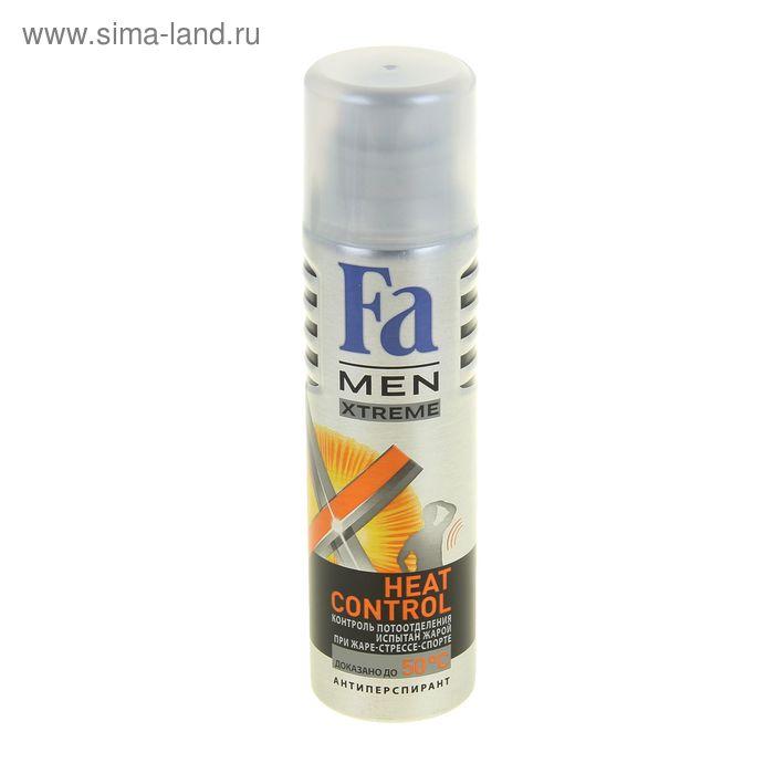 Дезодорант-антиперспирант аэрозоль Fa Men Xtreme Heat Control, 150 мл